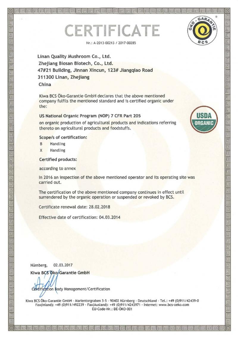 美国有机认证证书