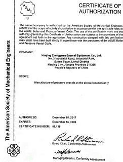 ASME制造许可认证