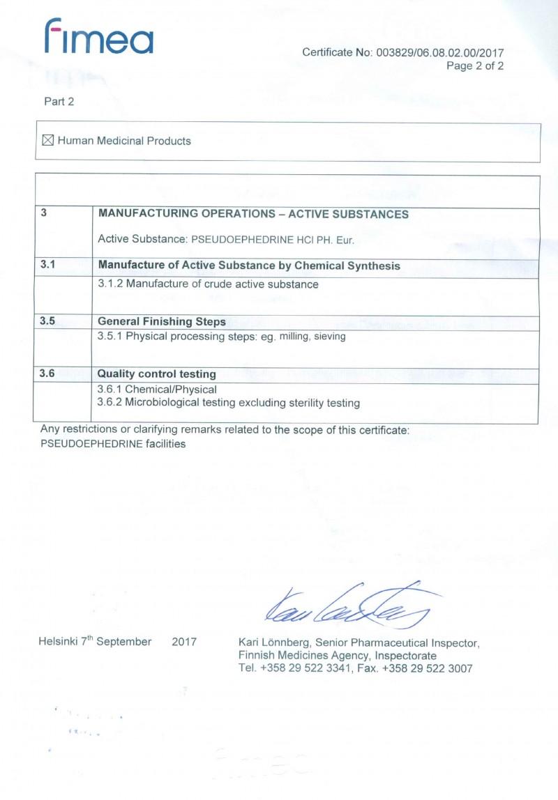 欧洲GMP证书
