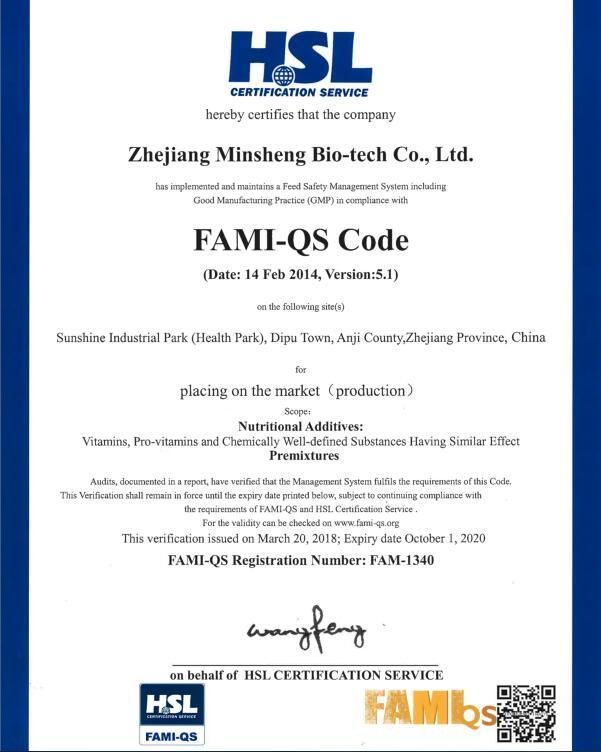 FAMI-QS 1340