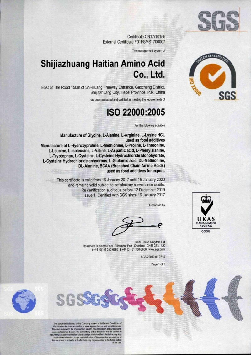 ISO2200
