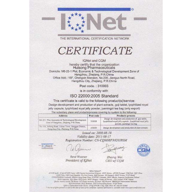 ISO22000:2005(HACCP)