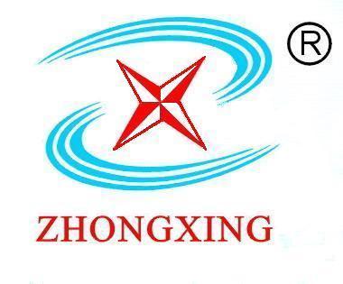 九江中星医药化工有限公司logo