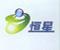重庆恒星生物技术有限责任公司