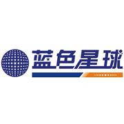 江苏蓝色星球环保科技股份有限公司