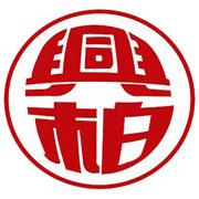 河北兴柏药业集团manbetx体育软件下载