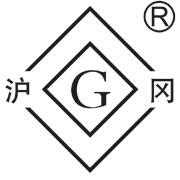 上海沪冈真空泵制造有限公司