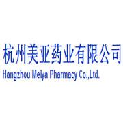 杭州美亚药业有限公司