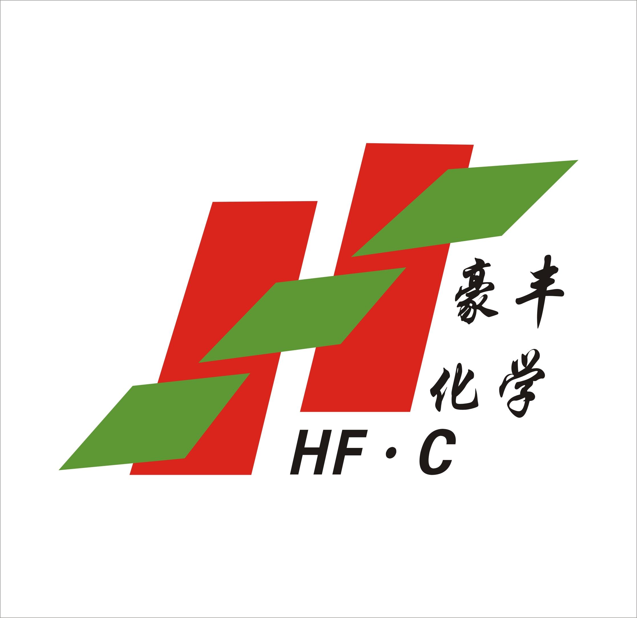 许昌豪丰化学科技有限公司