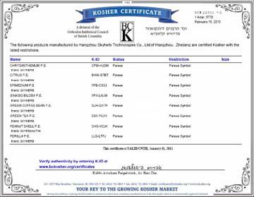 Kosher 2st page