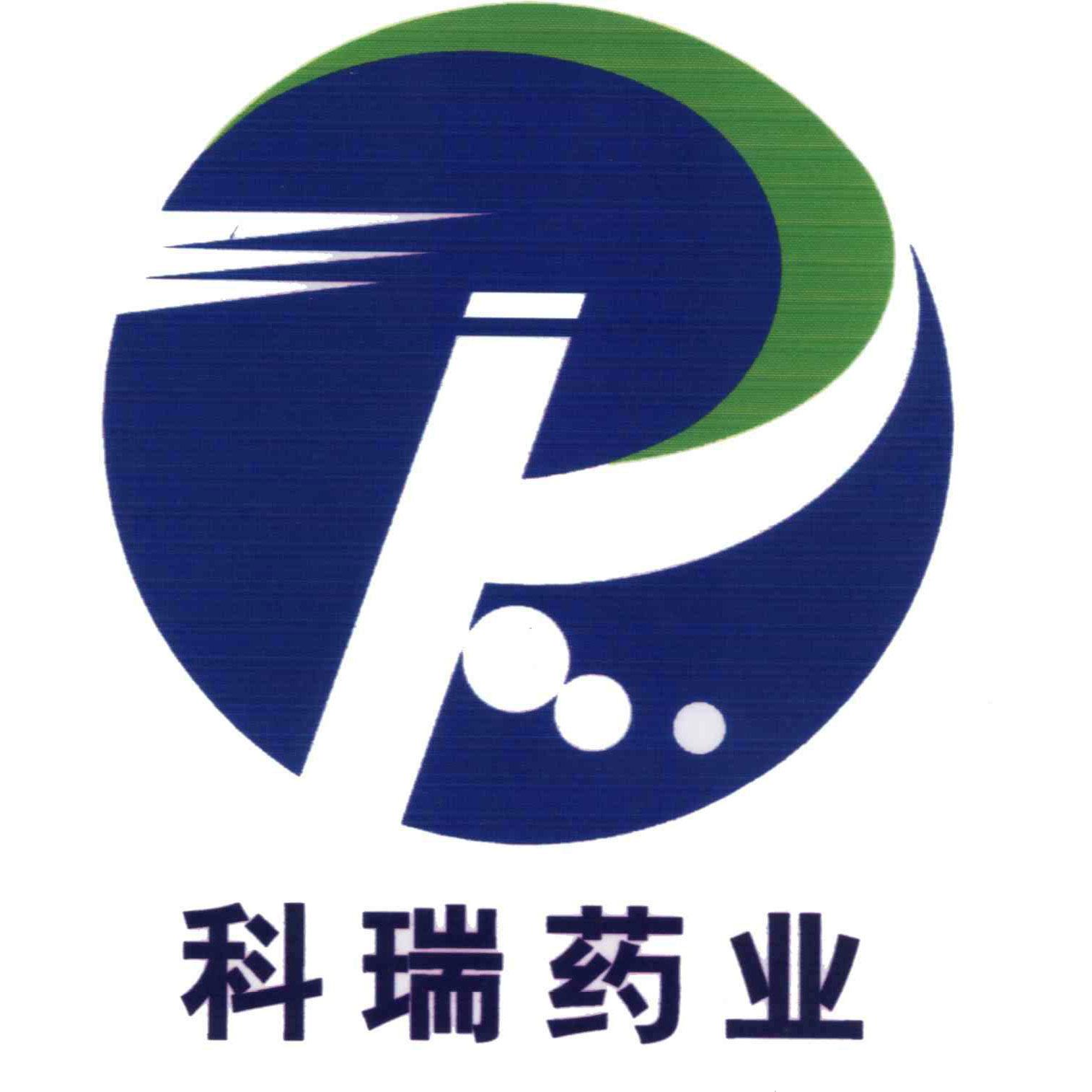 福建科瑞药业有限公司