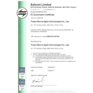 CE认证―CHEETAH HP 100