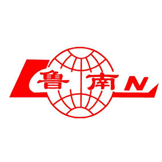 鲁南制药集团股份有限公司logo