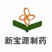 山西新宝源制药有限公司