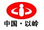 石家庄以岭药业股份manbetx体育软件下载logo