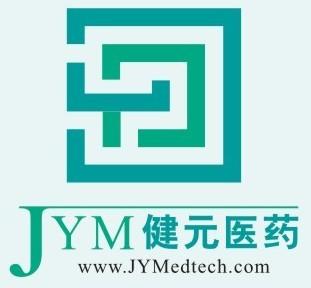 深圳市健元医药科技有限公司