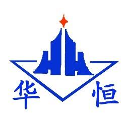 冀州市华恒生物科技有限公司