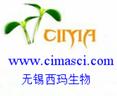 无锡西玛生物科技manbetx体育软件下载