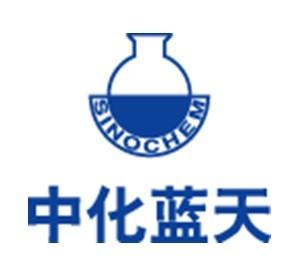 中化蓝天集团有限公司(浙江化工院科技有限公司)