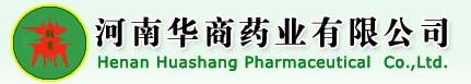 河南华商药业有限公司