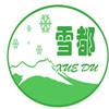 黑龙江省尚志绿野浆果有限责任公司