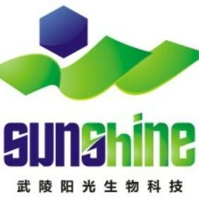 泸溪县武陵阳光生物科技有限责任公司