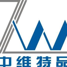 焦作中维特品药业股份manbetx体育软件下载