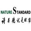 上海诗丹德标准技术服务有限公司