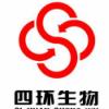 北京四环生物制药有限公司
