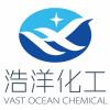 葫芦岛市浩洋化工产品贸易有限公司