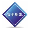 上海索亿工贸有限公司