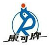 绍兴康可胶囊manbetx体育软件下载
