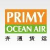 齐通国际货物运输代理(香港)有限公司