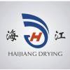 常州市海江干燥设备有限公司