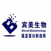 浙江宾美生物科技有限公司