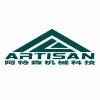 烟台阿特森机械科技有限公司