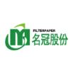 上海名冠净化材料股份有限公司