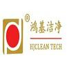 苏州鸿基洁净科技股份有限公司