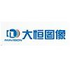 北京大恒图像视觉有限公司