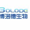 山东博洛德生物科技有限公司