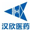 南京汉欣医药科技有限公司