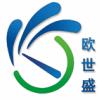欧世盛(北京)科技manbetx体育软件下载