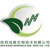 陕西鸿昊生物技术有限公司