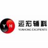 上海运宏化工制剂辅料技术有限公司