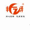 宁波丰源胶囊彩票投注app