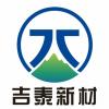 浙江吉泰新材料股份manbetx体育软件下载