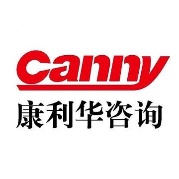 国内外药品(含原辅料)、保健食品、医疗器械在中国的注册代理