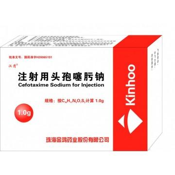 注射用头孢噻肟钠