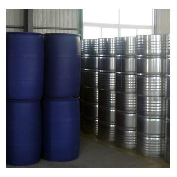 N-甲基吡咯烷酮(工业级)