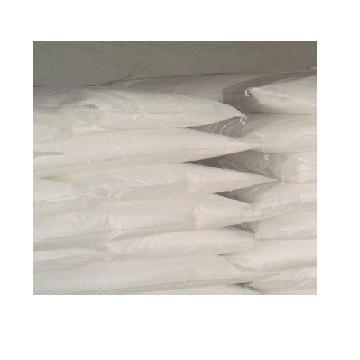 扑热息痛  4-Acetamidophenol